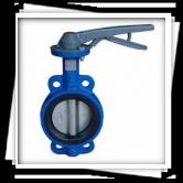 Saracinesche acqua sicilia palermo tubi industriali for Volantino acqua e sapone sicilia